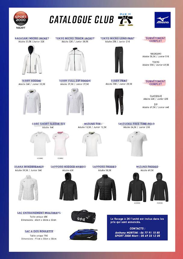 Notre boutique vêtements chez Sport 2000 Niort