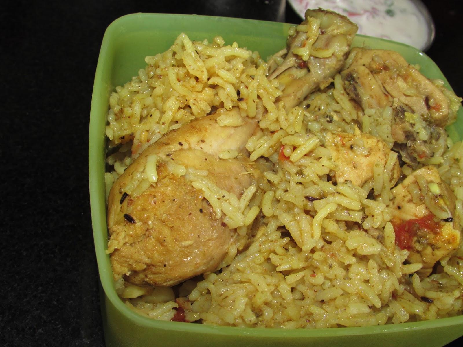 Chicken biryani muslim style - photo#8