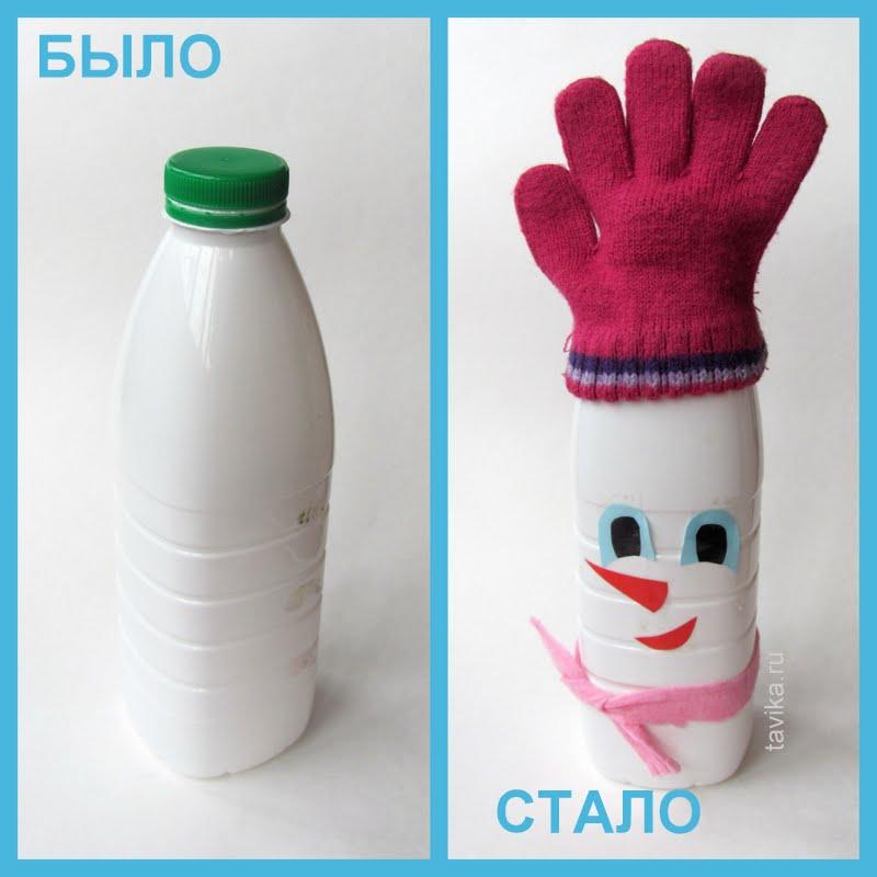 снеговик из бутылки - детская поделка