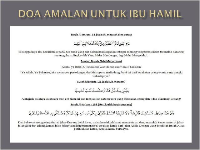 Doa Amalan Untuk Ibu Mengandung
