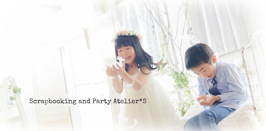 Scrapbooking and Party Atelier*S