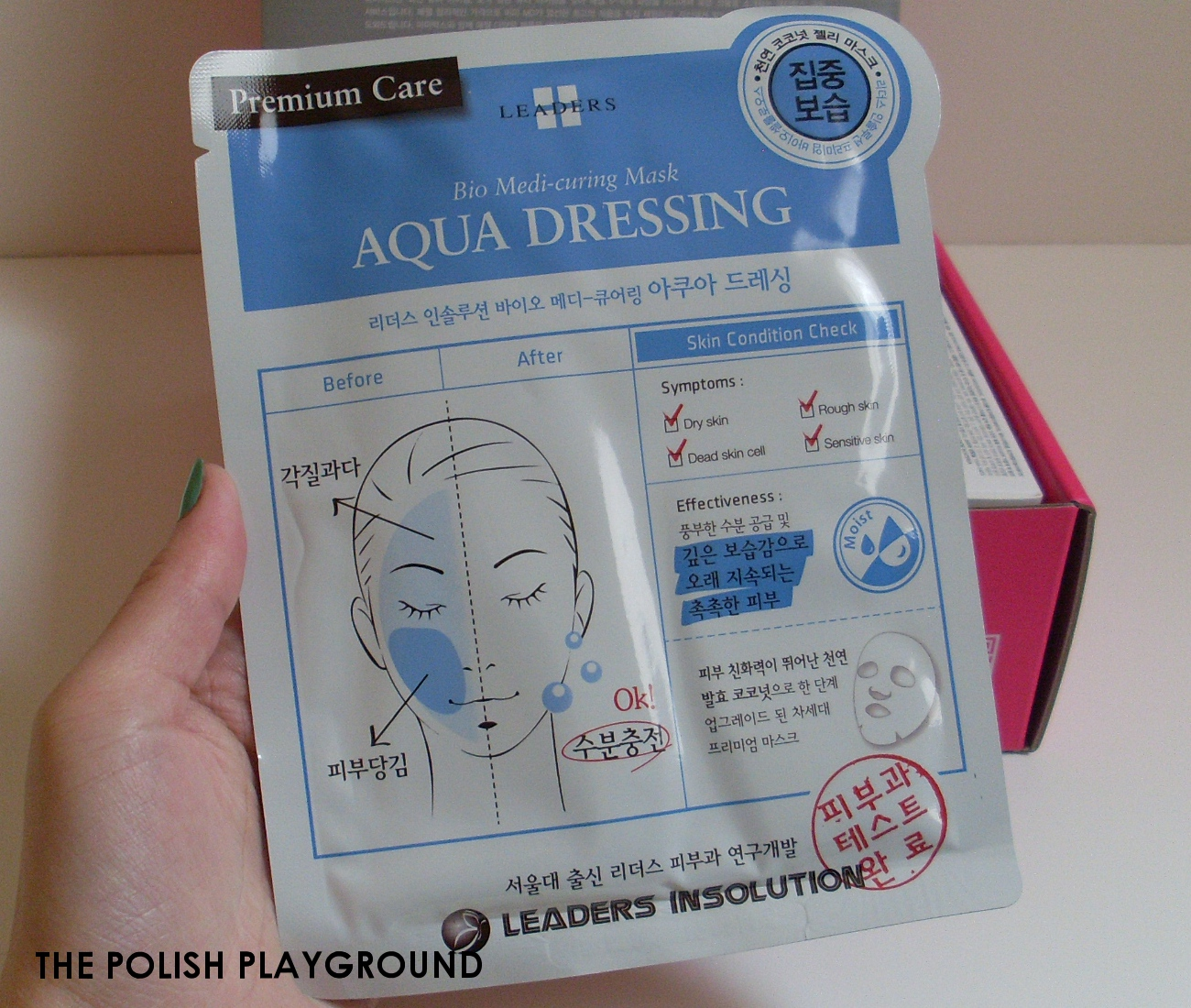 Memebox Luckybox #5 Unboxing - Leaders Insolution Mash Sheet BIO Medi-curing Mask - Aqua Dressing