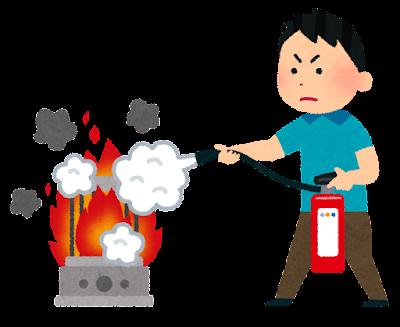 燃えるストーブを消化する人のイラスト(事故)