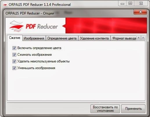 Part 1. Top 10 Free PDF compression Tool