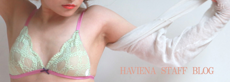 HAVIENA STAFF BLOG