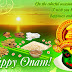 ONAM Festival Latest Wallpaper 2011  & video
