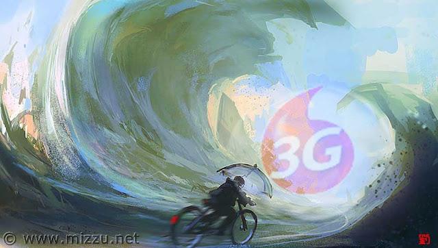 Apa Itu Jaringan 3G?