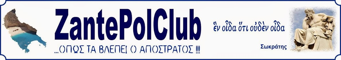 ZantePolClub