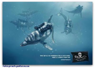 Рекламный плакат французской организации защиты морских животных Sea Sphere