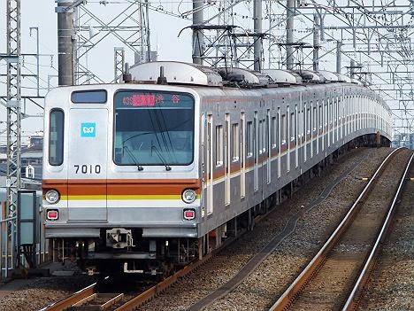 東京メトロ副都心線 急行 渋谷行き2 7000系