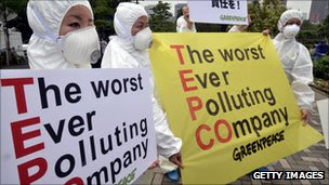 fukushima radiation 400x higher than tepco says