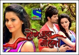 (21st-Jan-13) Honge Judaa Na Hum [ No Telecast Today - Becze Amita Ka Amit - Special Episode]