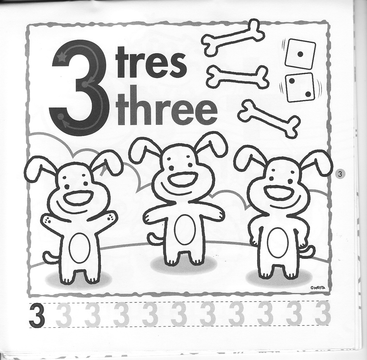 Fichas de números en inglés