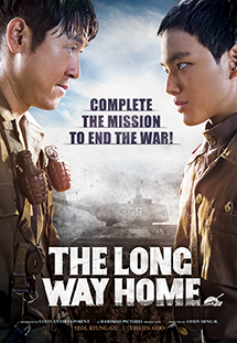 Đường Về Gian Nan - The Long Way Home