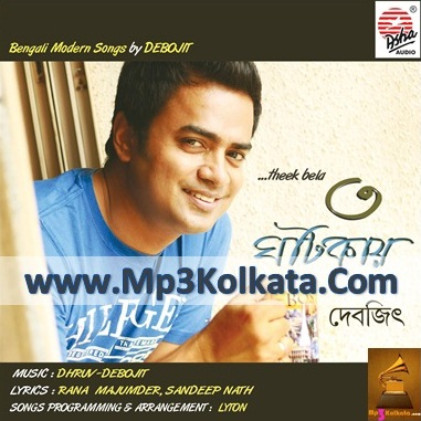 Thik Bela 3 Ghotikayee by Debojit (2011) mp3 songs download