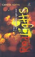 toko buku rahma: buku RED LIGHTS,pengarang candra aditya, penerbit kaki langit kencana
