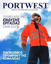 Νέος κατάλογος ειδών εργασίας Portwest 2017
