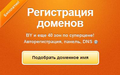 Производство насосов - самовсасывающий насос АНС: АНС-6