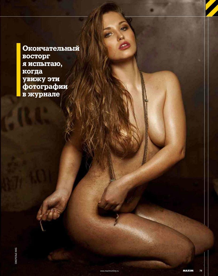 video-erotika-chelyabinsk