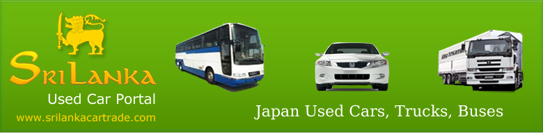 Japanese Used Car Portal In Sri Lanka