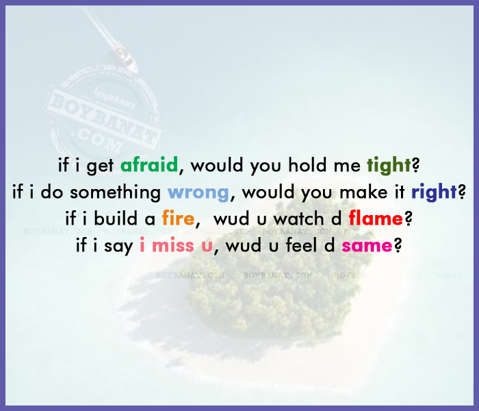 Cute I Miss You Text M...