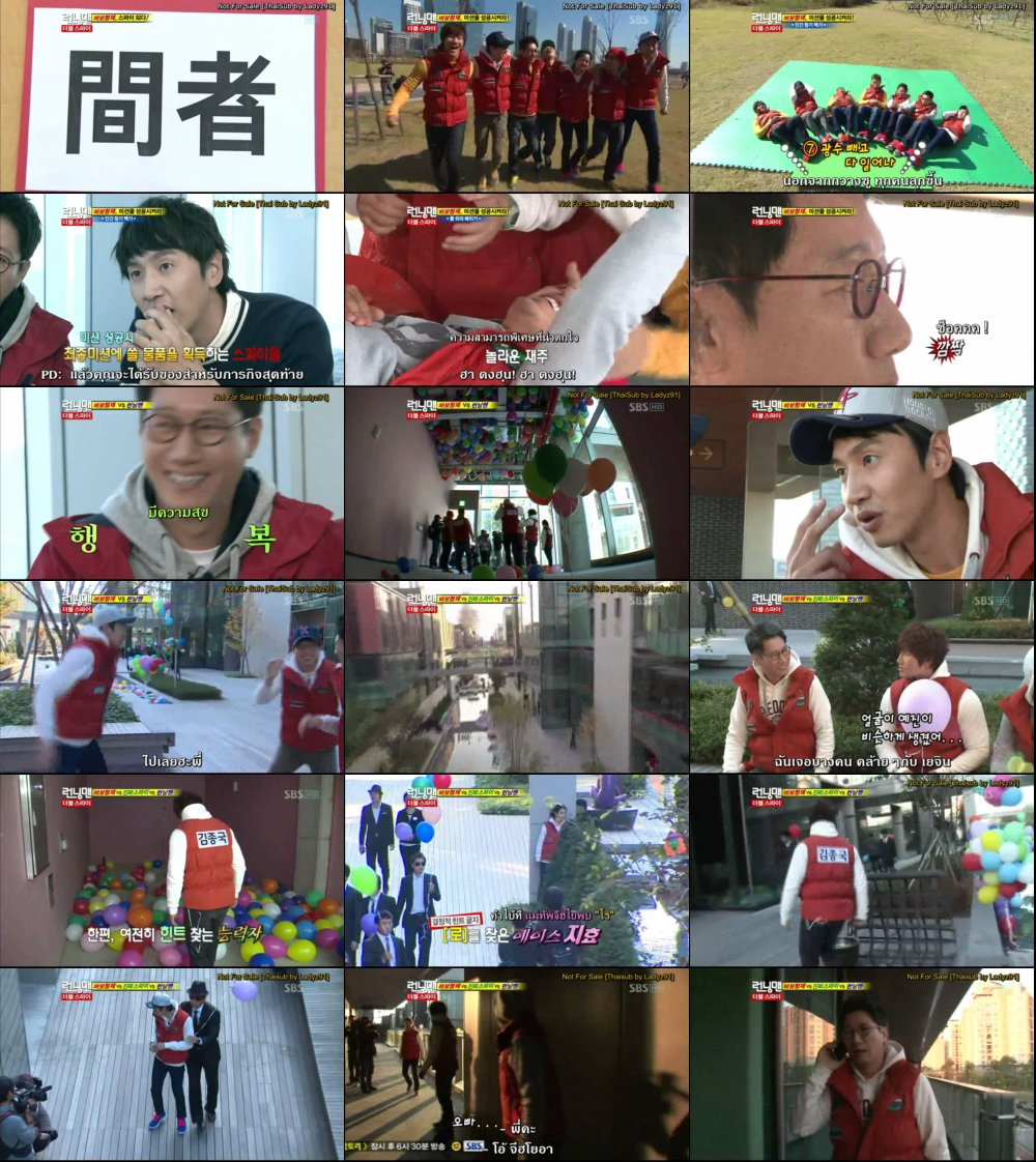 Runningman Sub Thai EP68