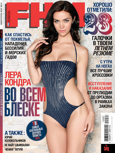 Lera Kondra - FHM Russia, July/August 2015