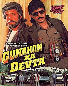 Gunahon Ka Devta 1990 Hindi Movie Watch Online