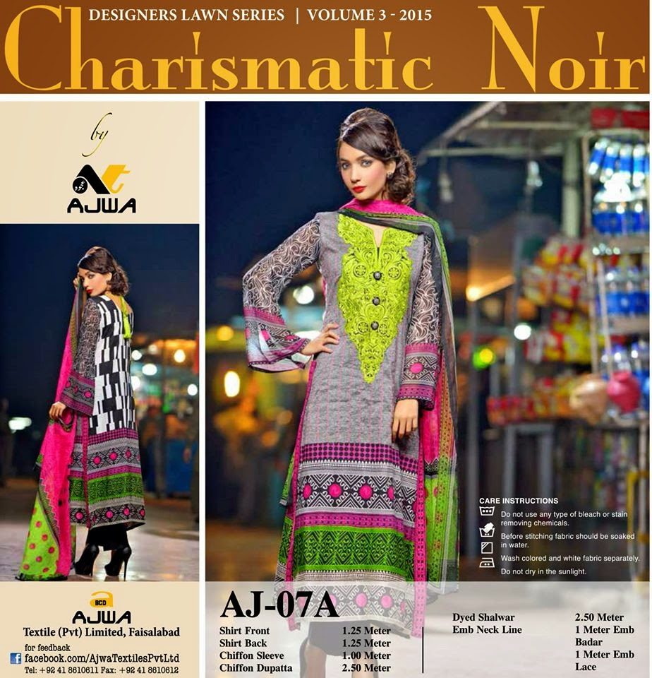Lawn-new-collection-2015