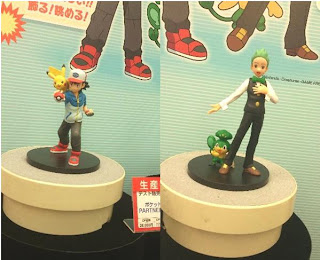 Pokemon Figure PARTNER Banpresto from @xx_bo_rixx_xx
