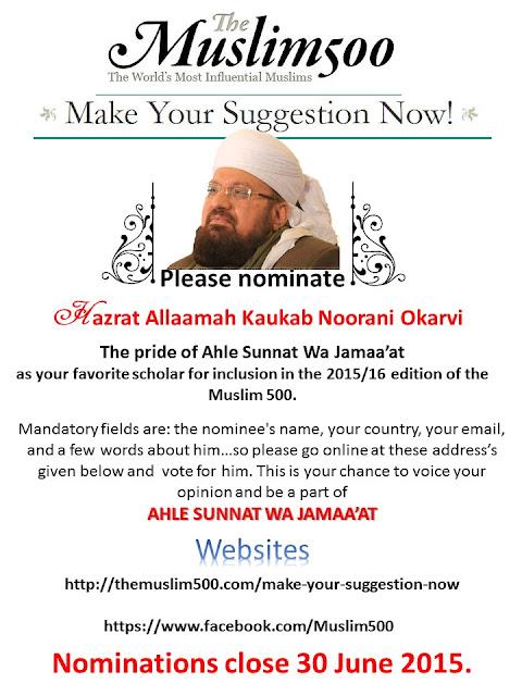 muslim scholar nomination sunnat wajamaat allama kokab noorani okarvi