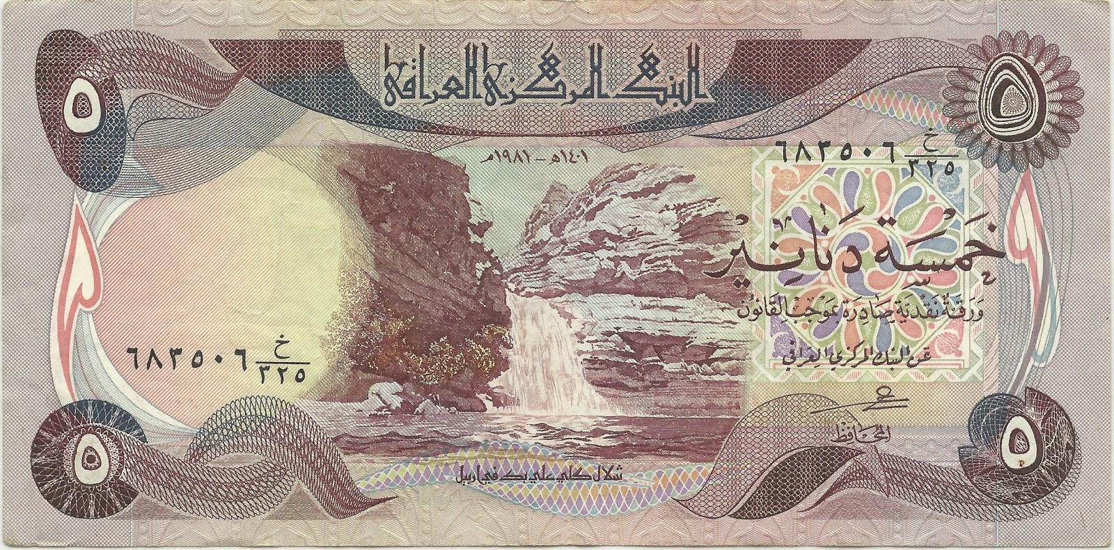 banknote iran