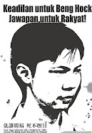 Justice for Teoh Beng Hock, Justice For Me, Justice For You