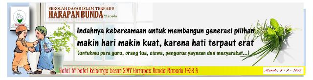 FOTO ALBUM HALAL BI HALAL 1433 H ~ SDIT Harapan Bunda Manado