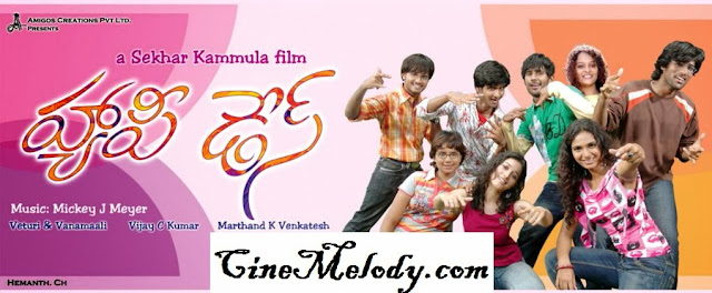 Happy Days Telugu Mp3 Songs Free  Download  2007