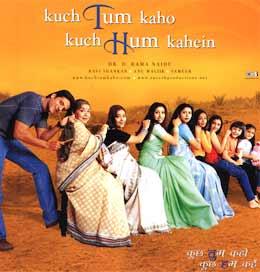 Mile Jab Hum Tum Songs Mp3Gratisscom