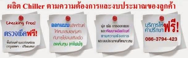 ปรึกษาฟรีตลอด 24 ชม. T.086-379-4423