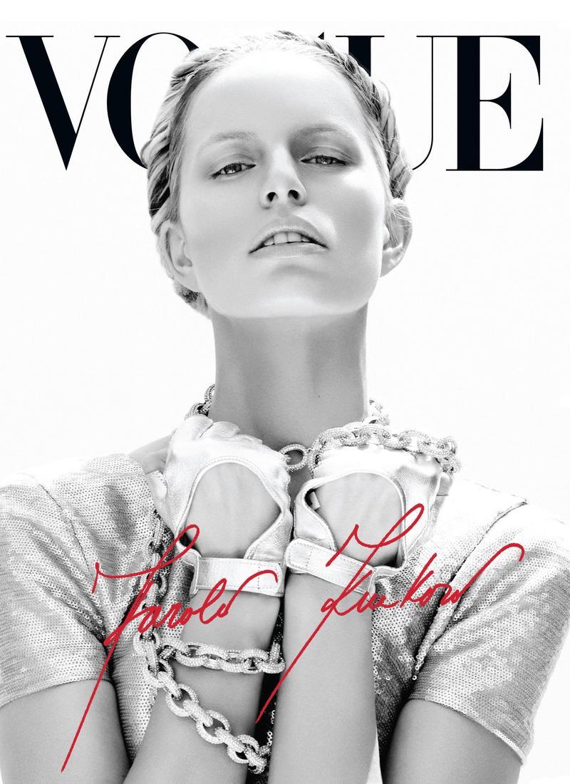 Karolina Kurkova in Vogue Mexico June 2012 (photography: Mariano Vivanco)