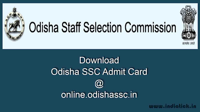 Download Odisha SSC Admit Card from online.odishassc.in