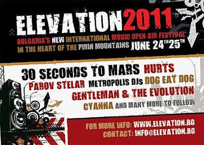 Рок фестивал Elevation Разлог 2011