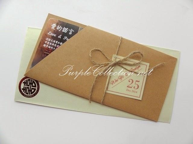 Vintage Rustic Chinese Wedding Card, kraft card 260g, 婚礼邀请卡片, printing, kuala lumpur, shah alam, selangor, singapore, johor bahru, melaka, seremban, bentong, pahang, kuantan, ipoh, perak, penang, kedah, kelantan, terengganu, perlis, sabah, sarawak, kuching, kota kinabalu, miri, bintulu, sandakan, tawau, red double happiness, hot stamping, 2014, pearl ivory envelope, brown jute string, art card, photo print, handmade, hand crafted, personalised, personalized, garden, peonies, decoration, cetak,