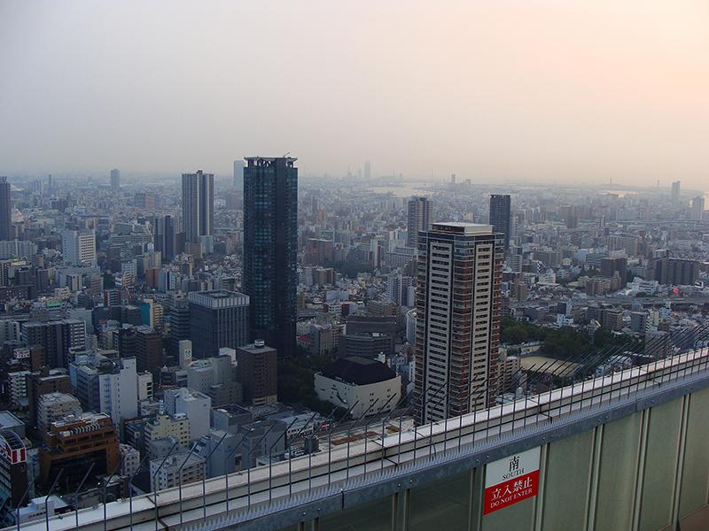 Skyline Osaka sonnenuntergang