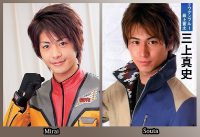 Ultraman Mebius Mirai D-BOYS: The Tok...