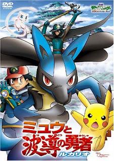 assistir - Pokémon: O Filme 8 – Lucario e o Mistério de Mew - online