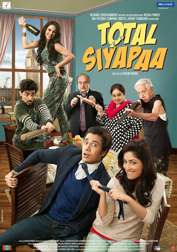 Total Siyapaa (2014) Movie Poster