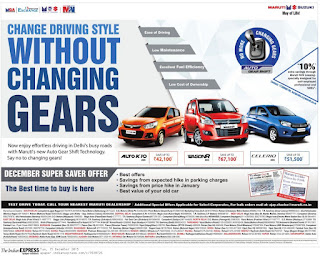 December Super Saver offer on Maruthi Suzuki cars | The best time to buy is here.