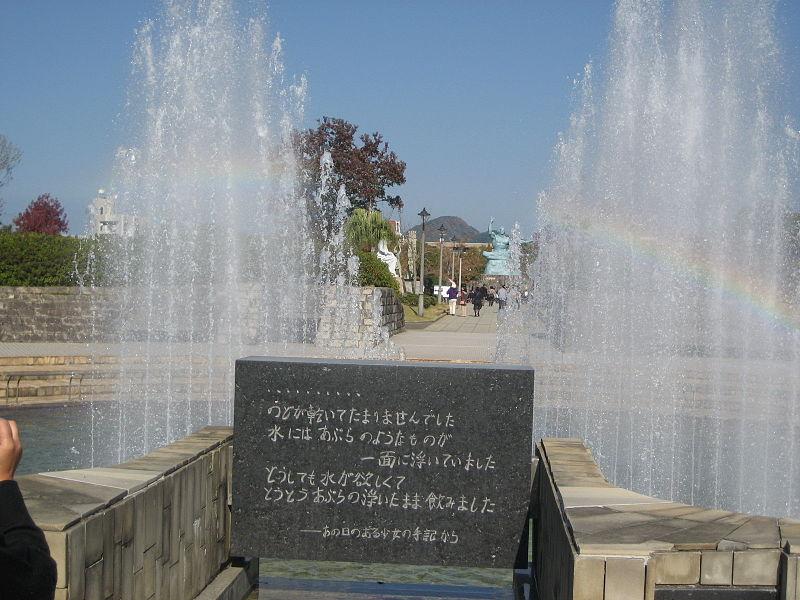 Japan : Nagasaki Peace Park ~ Wazzup Pilipinas News and Events