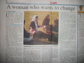 بصحيفة الجازيت .. لقراءة المقال