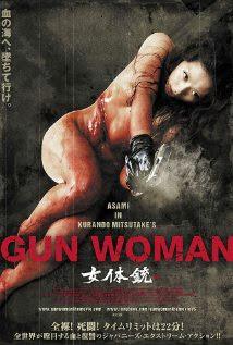 Gun Woman (2014) [Vose]