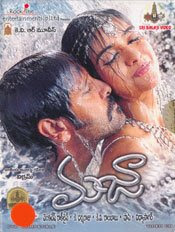 Majaa 2005 Tamil Movie Watch Online